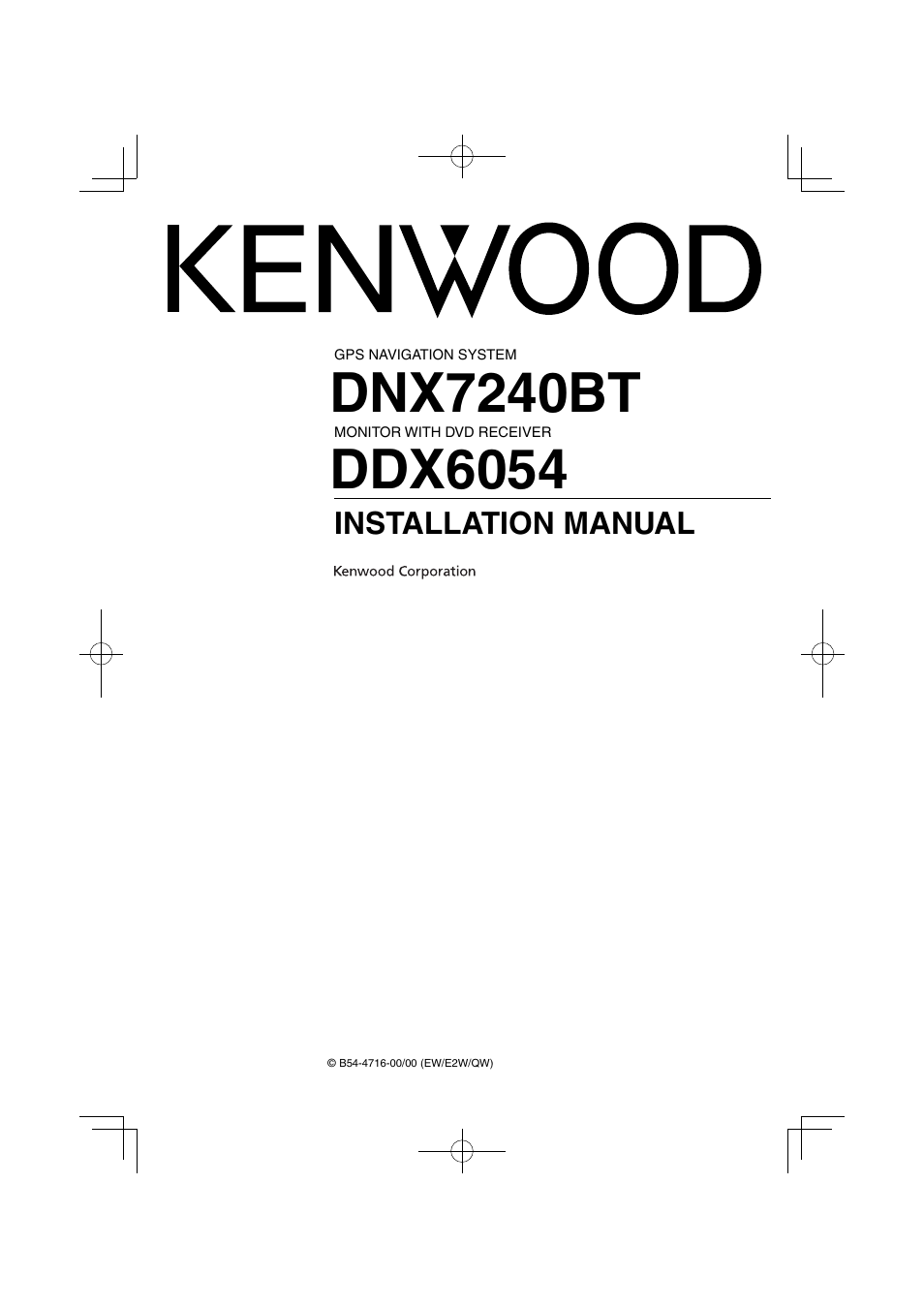 Kenwood dnx7240bt user manual 12 pages sciox Gallery