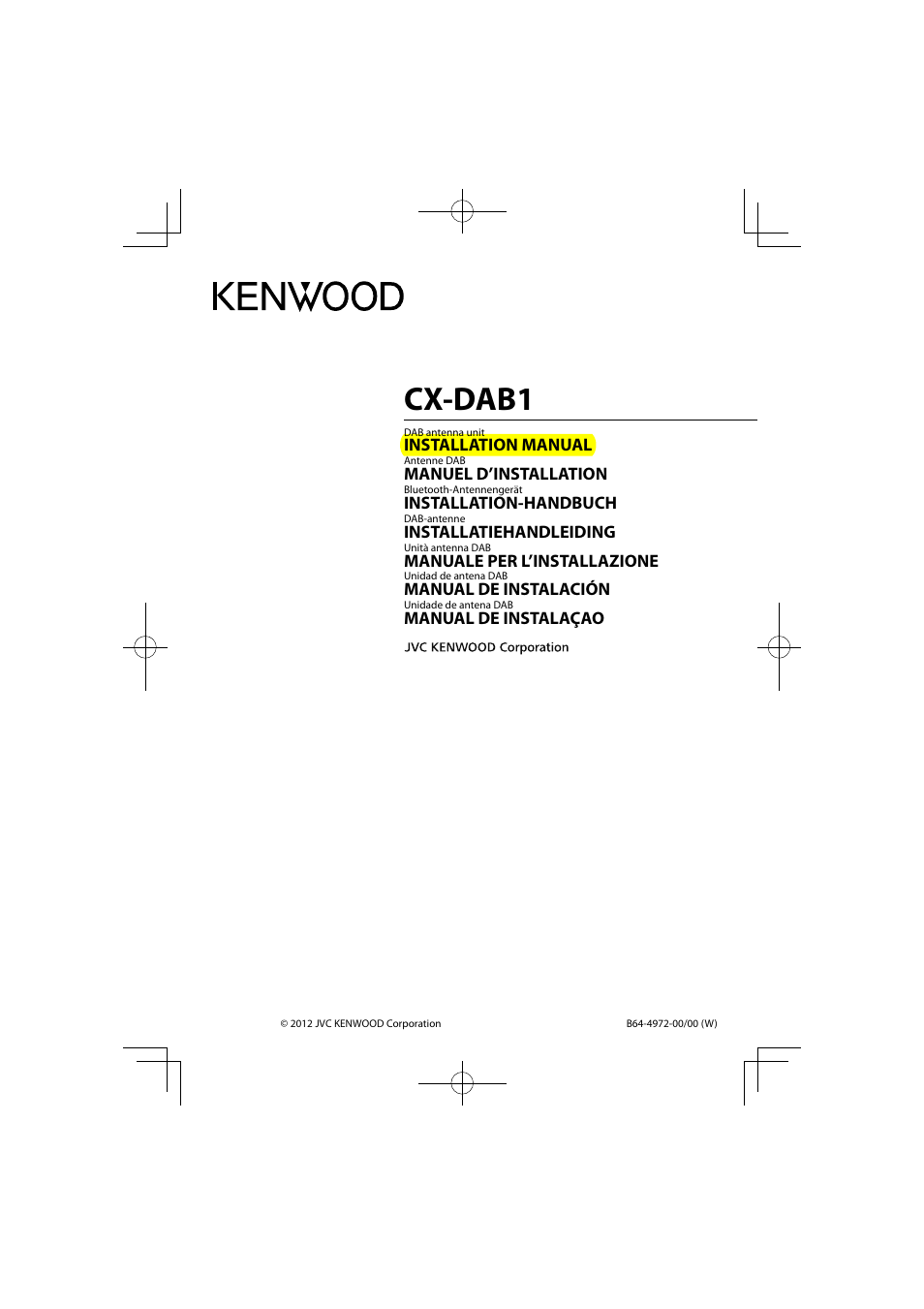 Kenwood cx dab1 user manual 5 pages sciox Gallery