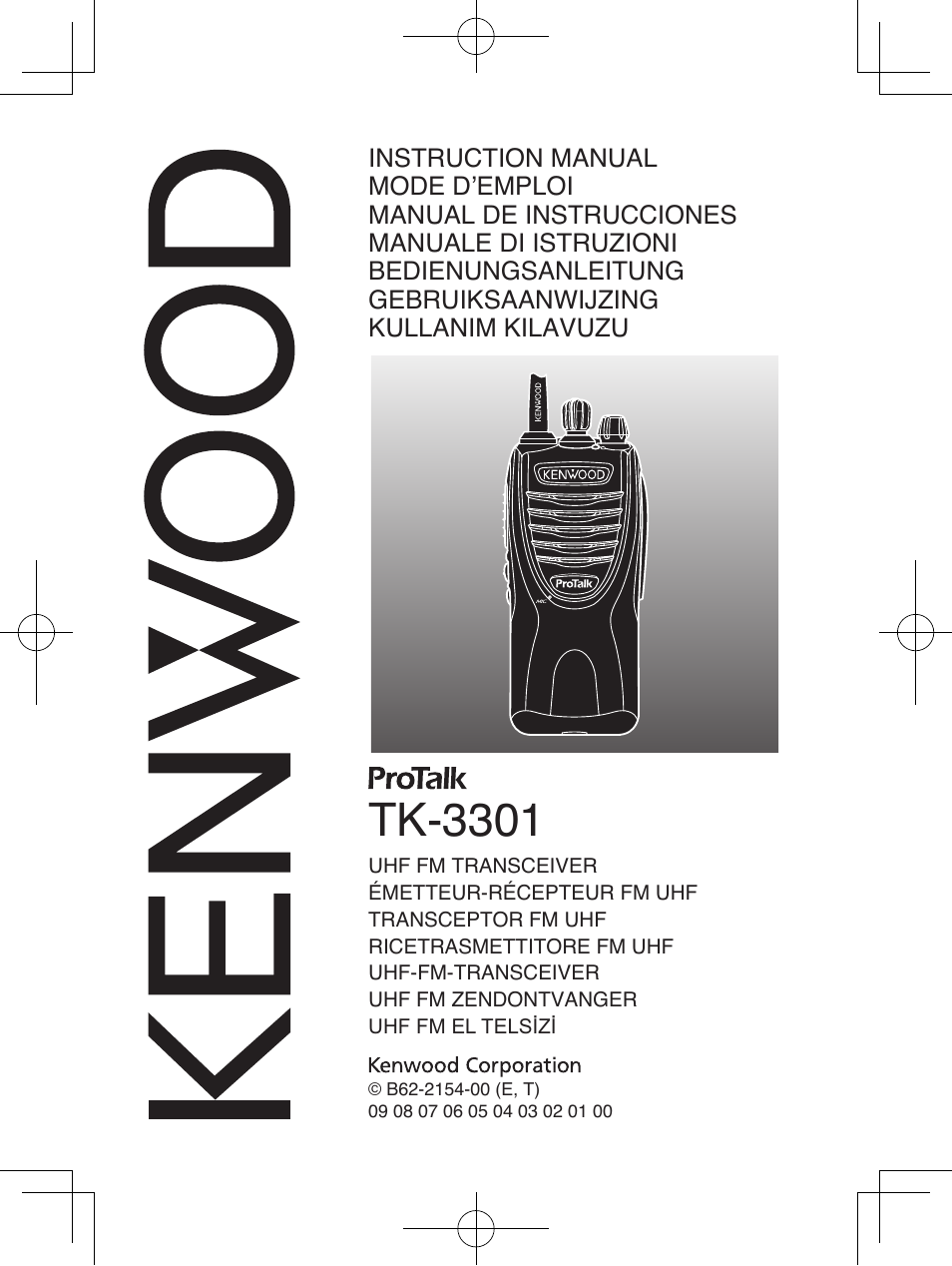 kenwood tk 3301e user manual 32 pages rh manualsdir com kenwood tk 3301 manual kenwood tk 3301 service manual