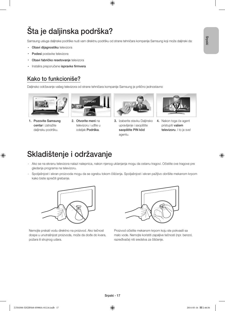 ta je daljinska podr ka skladi tenje i odr avanje kako to rh manualsdir com iPod 5 Manual iPhone 5 Manual