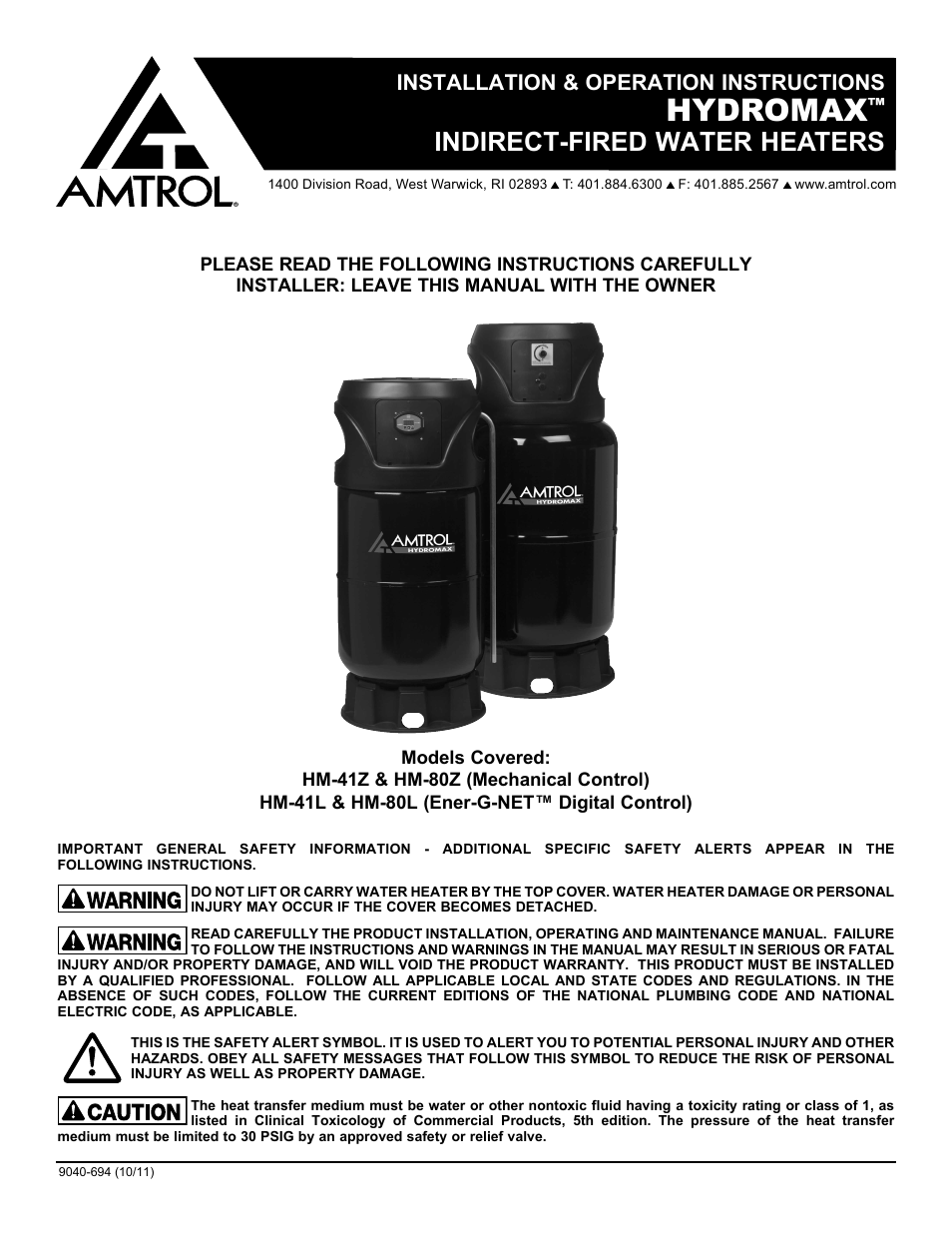 Amtrol HYDROMAX HM-41L User Manual | 12 pages | Also for