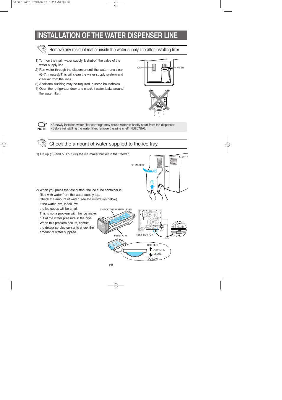 Samsung Rs253baww Refrigerator Wiring Diagram Trusted Schematics Ice Maker Installation Of The Water Dispenser Line Rs257barb Xac Sub Zero