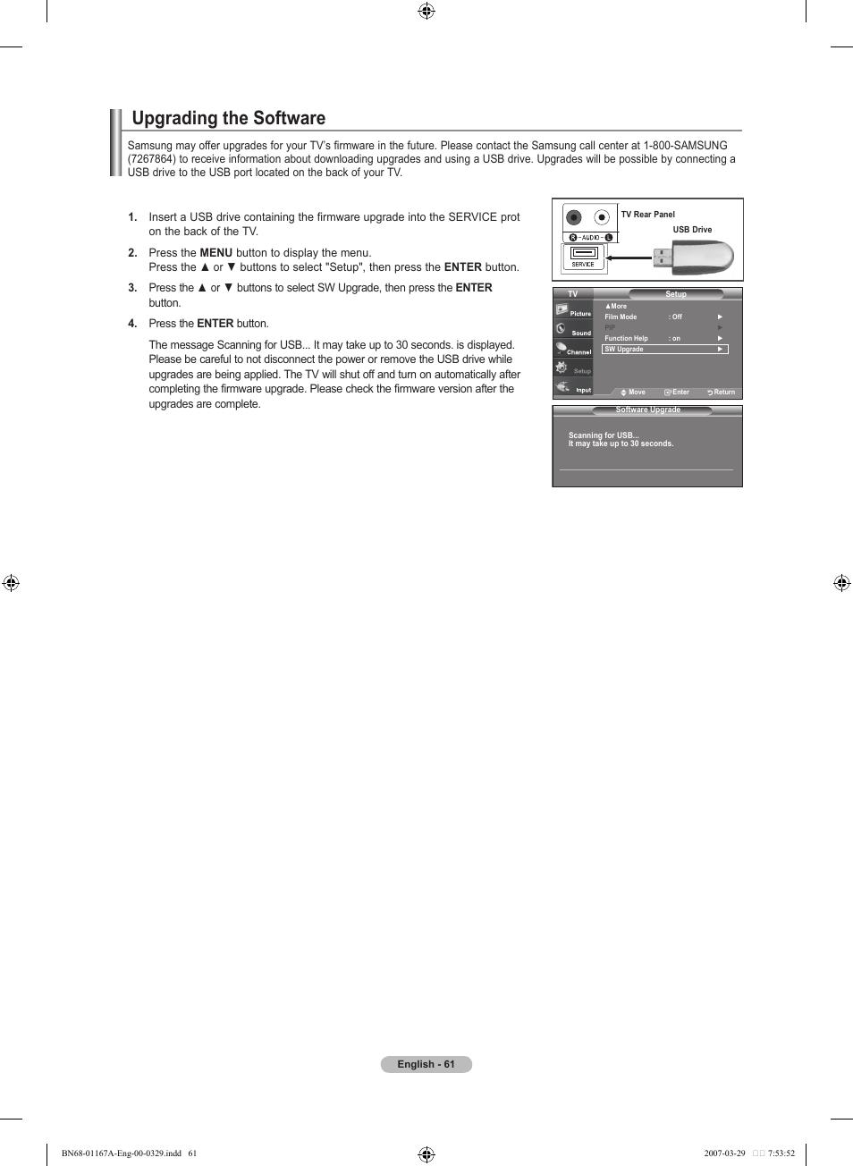 Upgrading the software | Samsung LNT4042HX-XAA User Manual