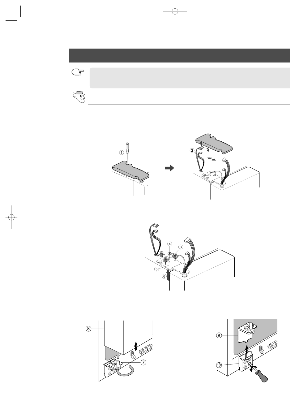 Removing the refrigerator doors, Removing the freezer door   Samsung  RS2555SL-XAA User Manual   Page 19 / 32