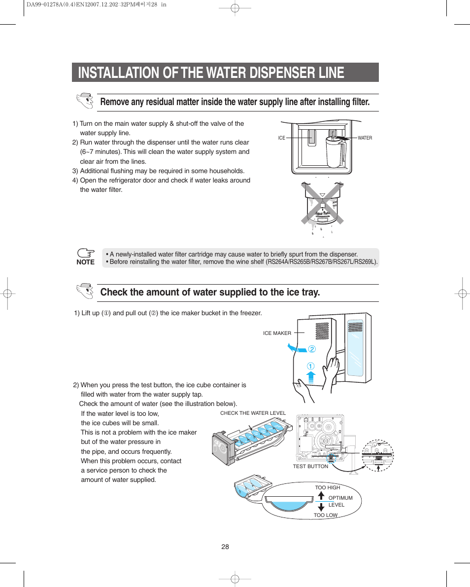 Installation Of The Water Dispenser Line Samsung Rs267lbsh Xaa Samsung  Refrigerator Rs264absh Wiring Diagram