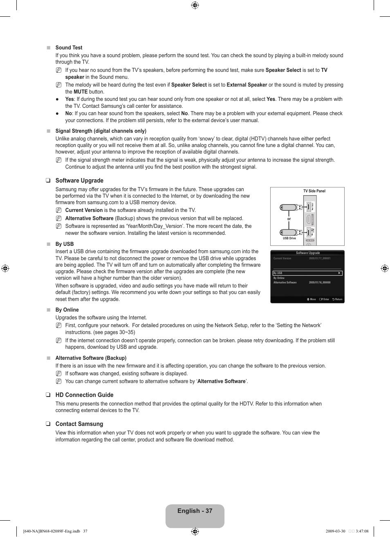 samsung tv firmware upgrade problem