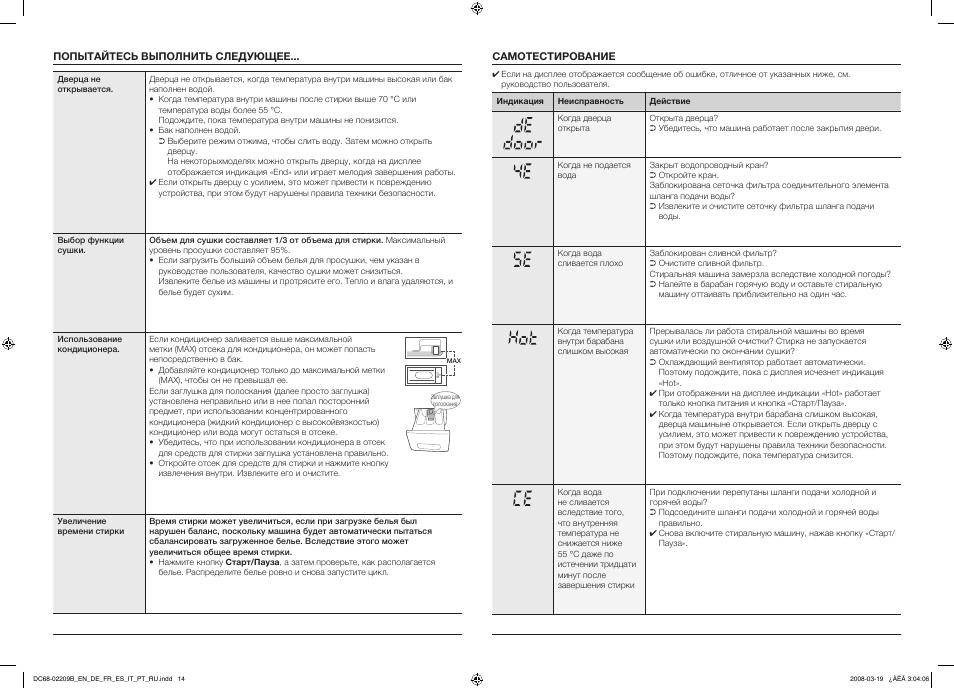 Samsung Model Wf42h5200ap A2 Manual Guide
