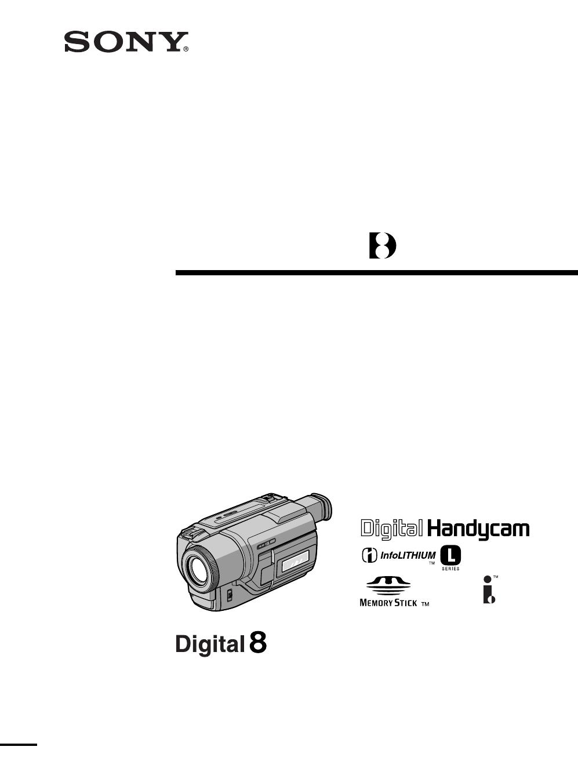 bjmax 152 инструкция по эксплуатации