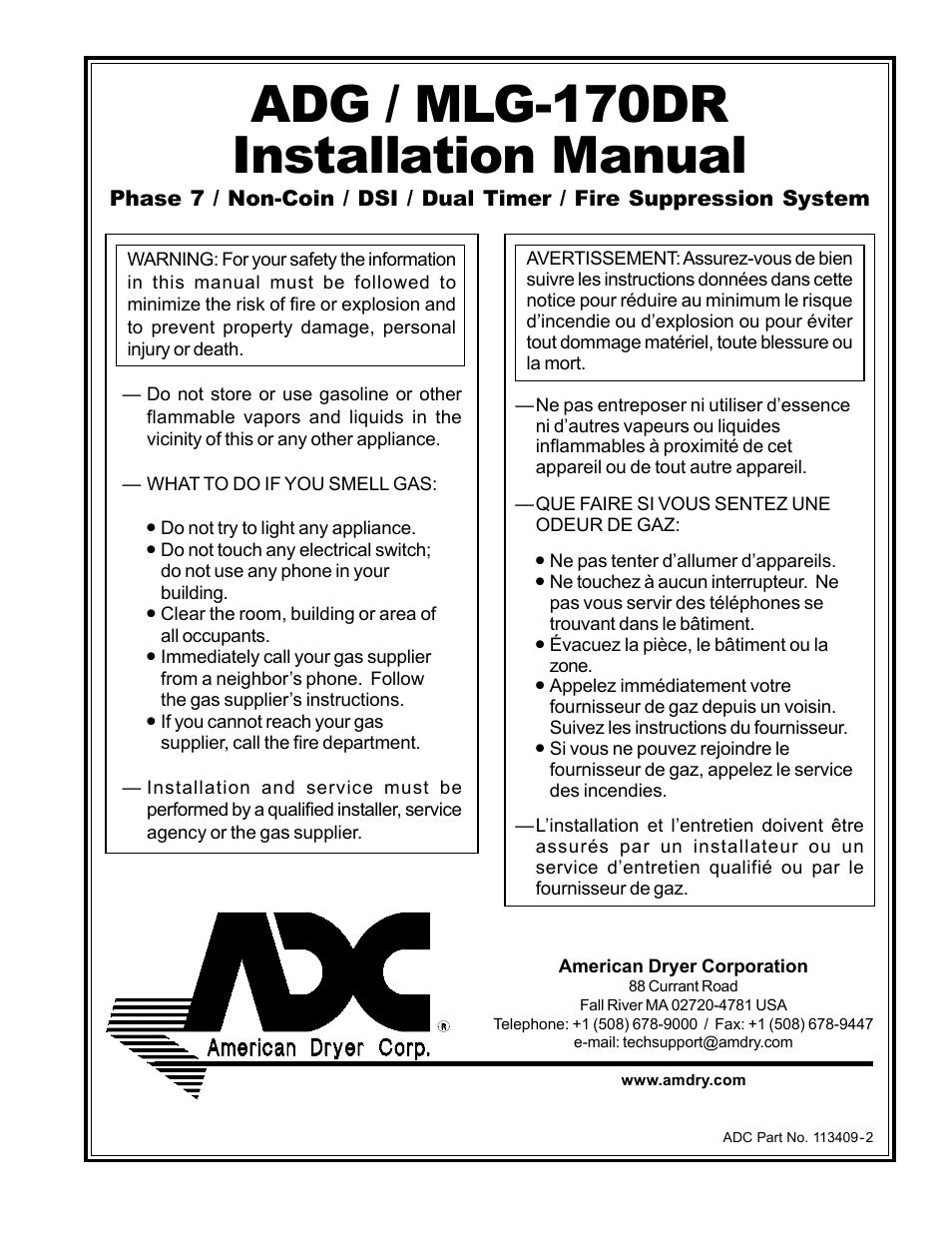 american dryer corp adg mlg 170dr user manual 40 pages rh manualsdir com Spongebob MLG MLG Doge