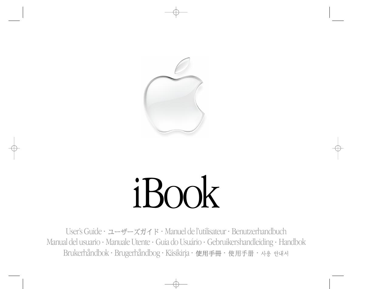 """Ibook g3 12"""" repair ifixit."""