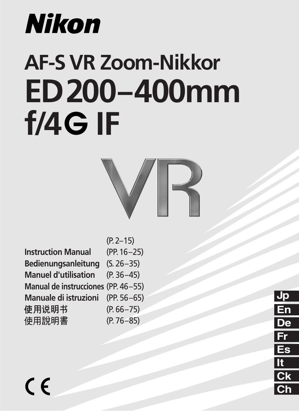 nikon 200 400mm f 4g ed if af s vr zoom user manual 87 pages rh manualsdir com Operators Manual Owner's Manual