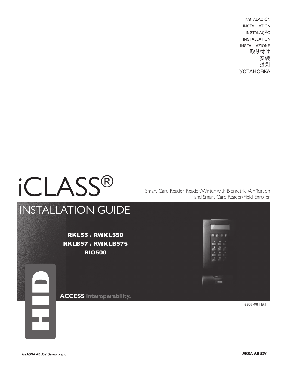 Hid Bioclass Installation Guide User Manual 12 Pages Access Wiring Diagram
