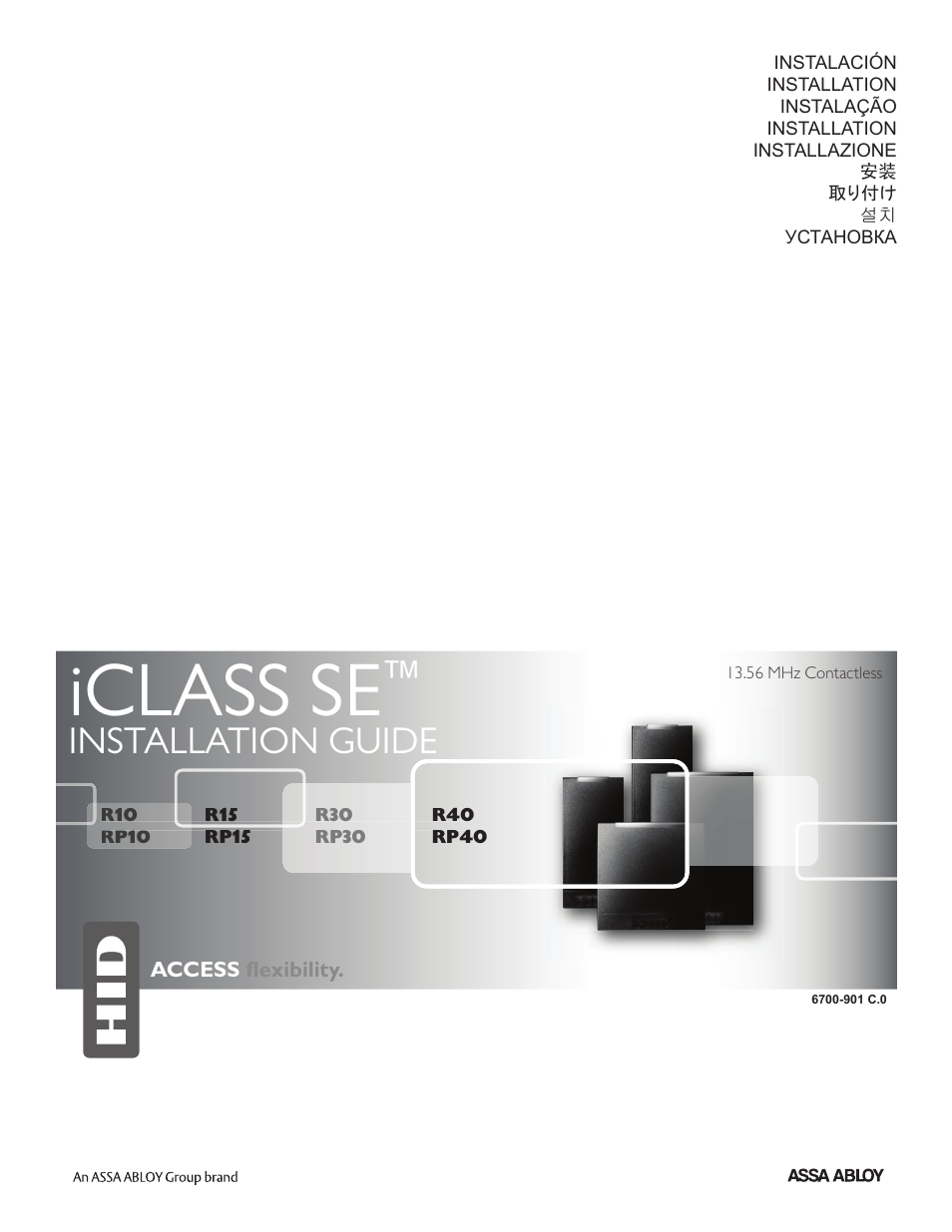 Hid Iclass Se Installation Guide User Manual 10 Pages Access Wiring Diagram