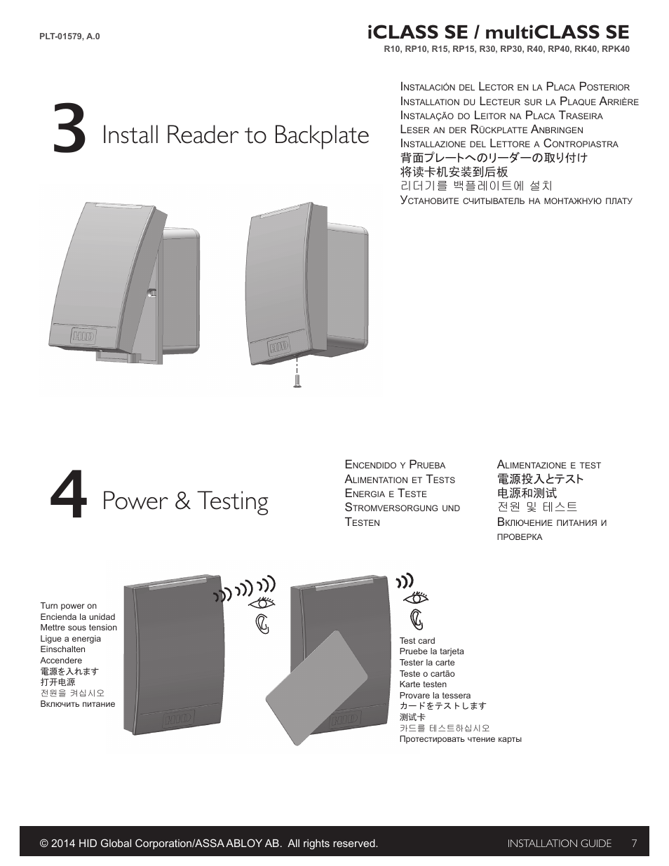 Install reader to backplate, Power & testing, Iclass se