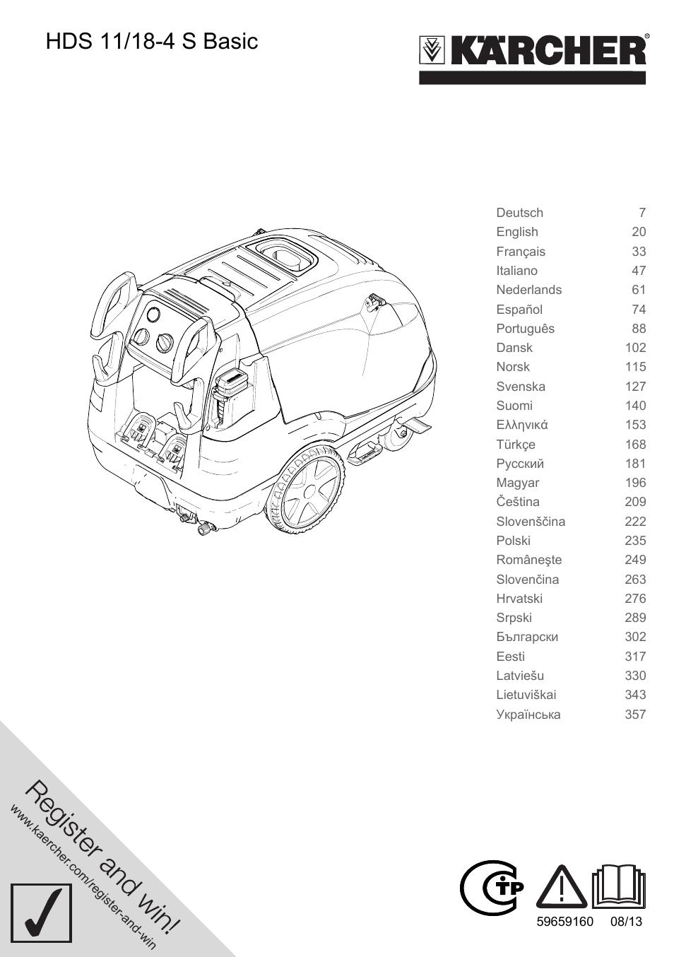 Калькулятор karser ks 105 инструкция на русском