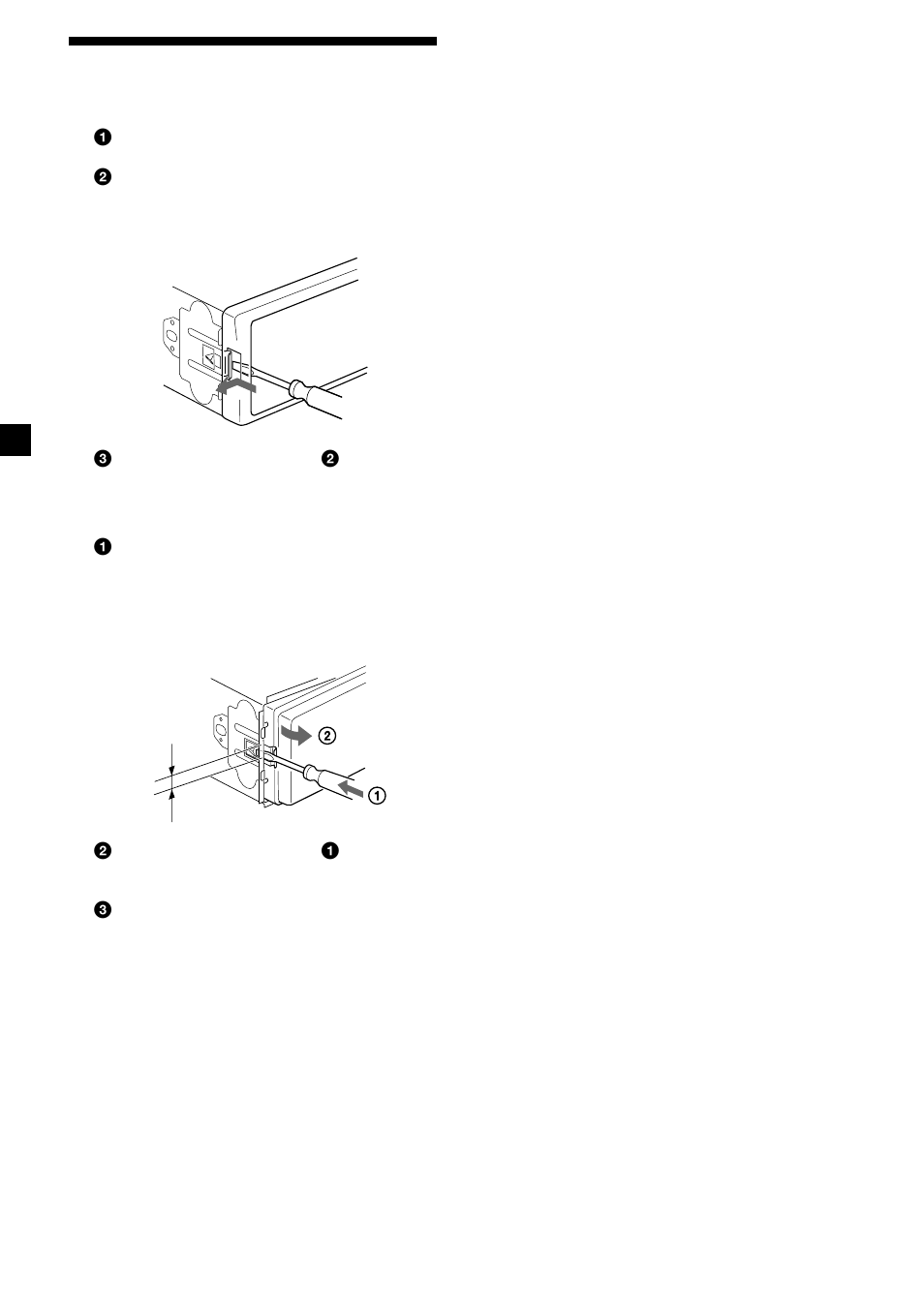 sony cdx l410 page42 20 ausbauen des ger�ts sony cdx l410 user manual page 42 112 sony cdx l410x wiring diagram at mifinder.co