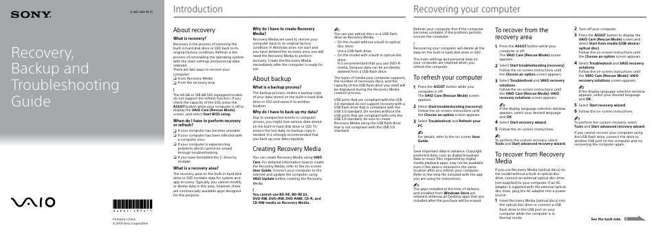 sony vaio recovery backup and troubleshooting guide user manual rh manualsdir com Sony Vaio Logo Sony Vaio Desktop