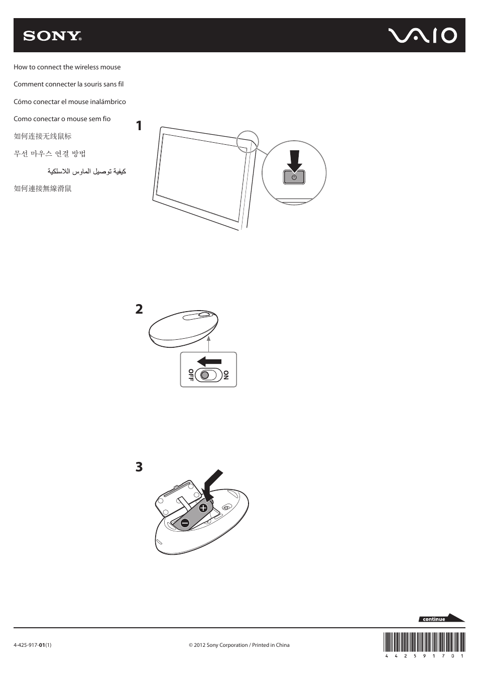 Sony SVL24118FXB User Manual | 2 pages