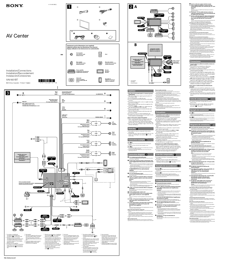 sony xav wiring harness diagram sony xav-601bt user manual | 2 pages #3