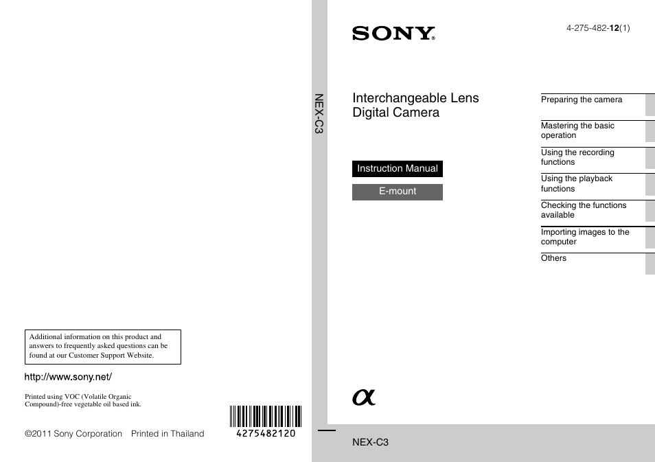sony nex c3a user manual 85 pages also for nex c3k  nex c3 Sony NEX- 5N sony nex c3 user manual pdf