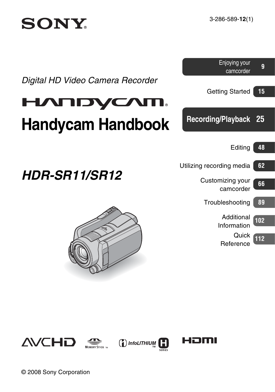 sony hdr sr11 user manual 124 pages also for hdr sr12 rh manualsdir com sony handycam avchd user manual sony handycam hi8 instruction manual