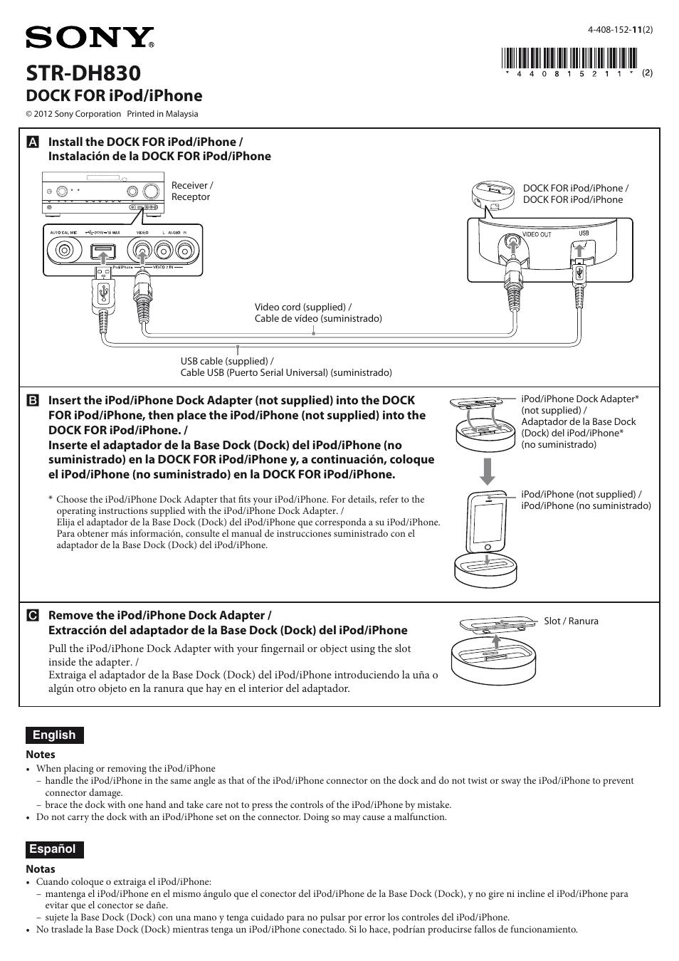 Sony Ipod Dock Manual