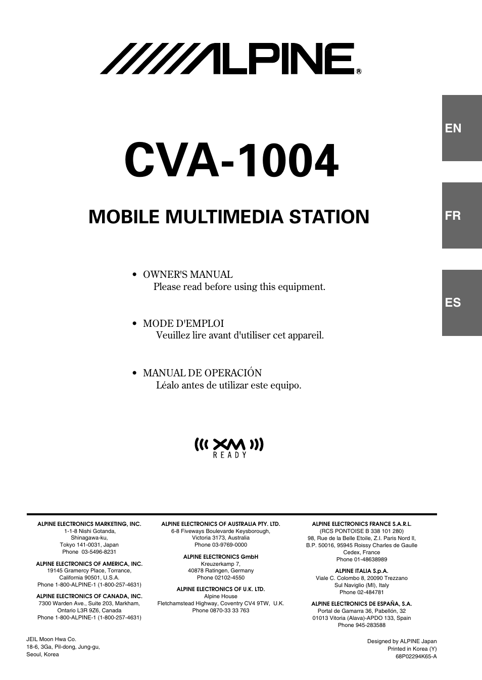 alpine cva 1004 user manual 57 pages rh manualsdir com User Manual PDF Ford Owner's Manual