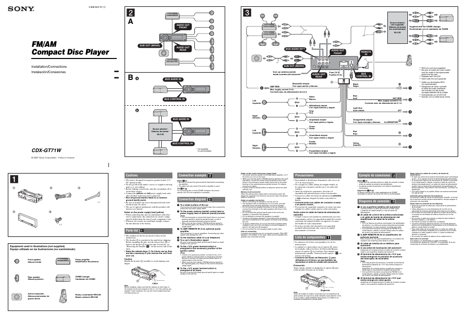 sony cdxgt71w user manual  2 pages