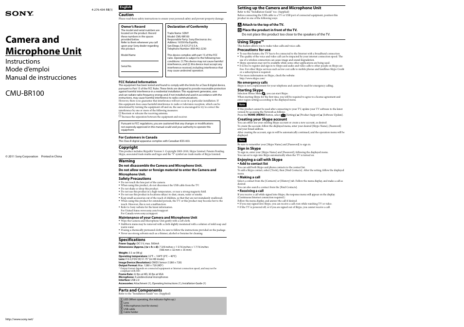 Sony CMU-BR100 User Manual | 2 pages