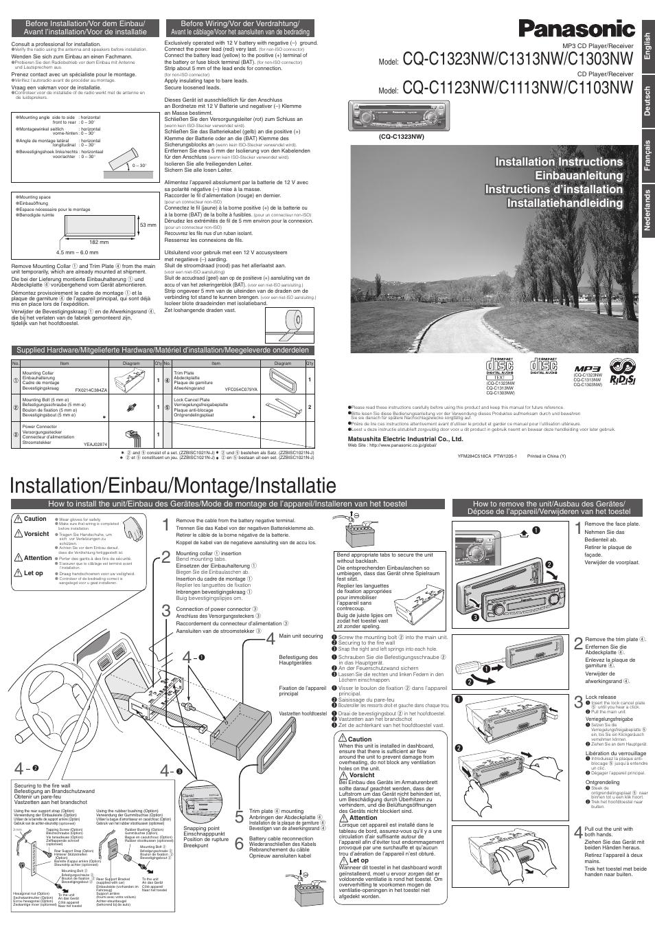 Panasonic Cq Rx100u Wire Schematic Electrical Diagram Schematics Cd Wiring Best Image 2018