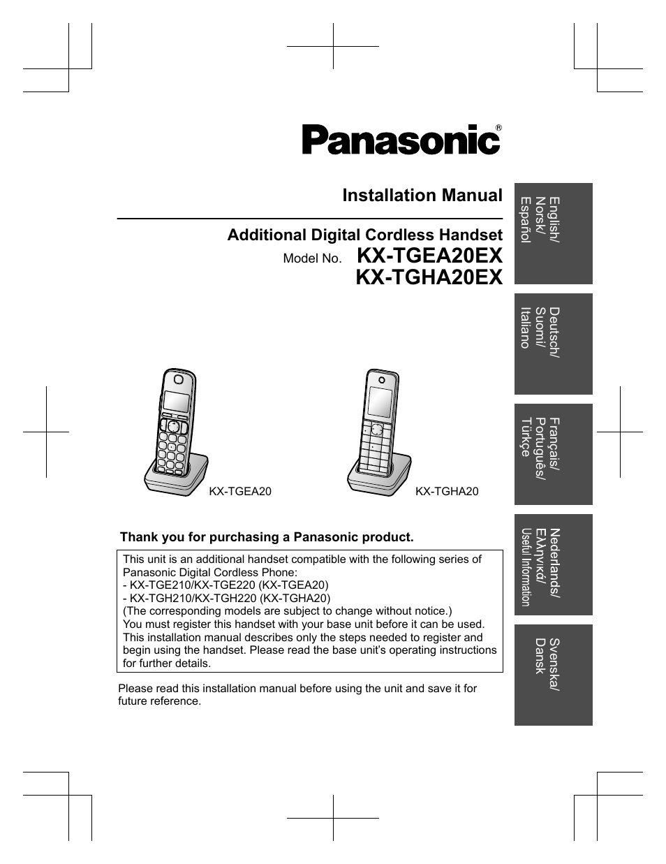 Panasonic KXTGEA20EX User Manual | 112 pages | Also for