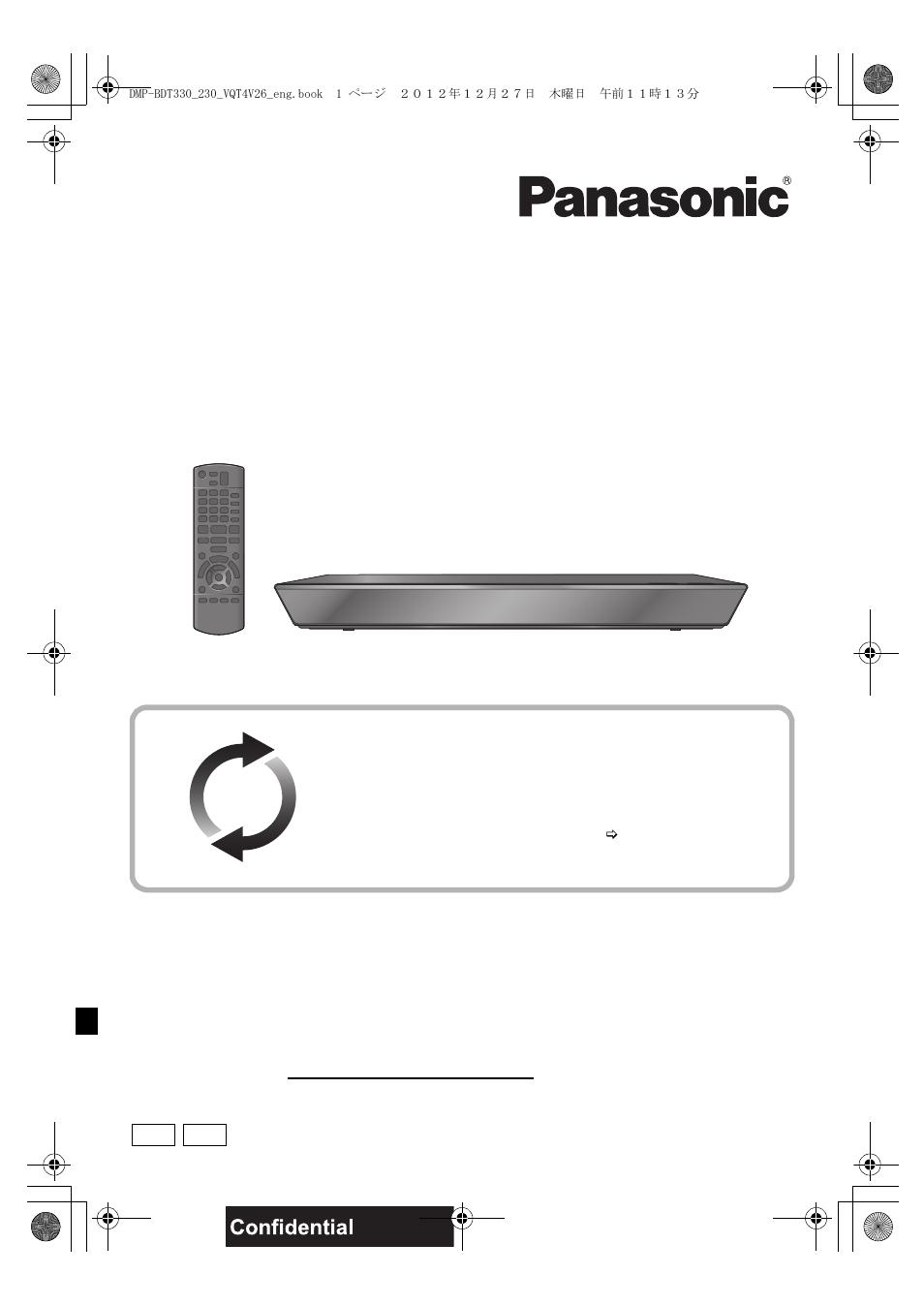 Panasonic DMP-BDT330 User Manual | 48 pages