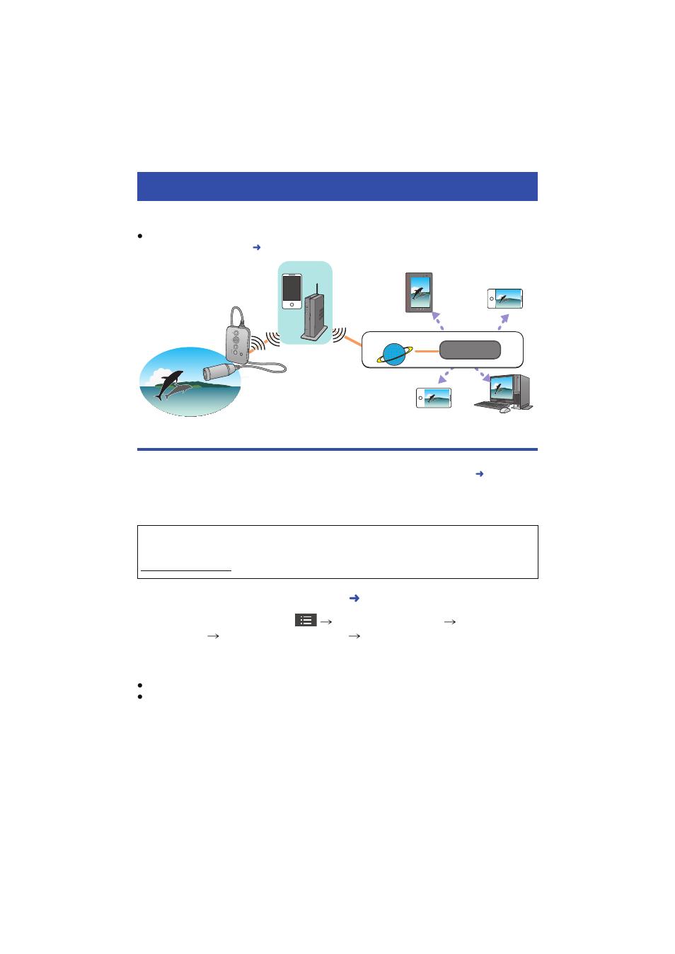 Live broadcasting, Setting for live broadcasting, L 37