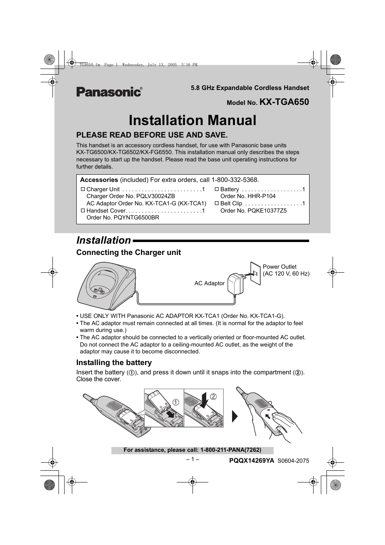 Panasonic kx-tg6700b 5. 8 ghz 2 line cordless phone base for kx.