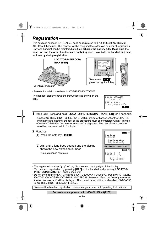Panasonic kx-tga650 installation manual page: 3.