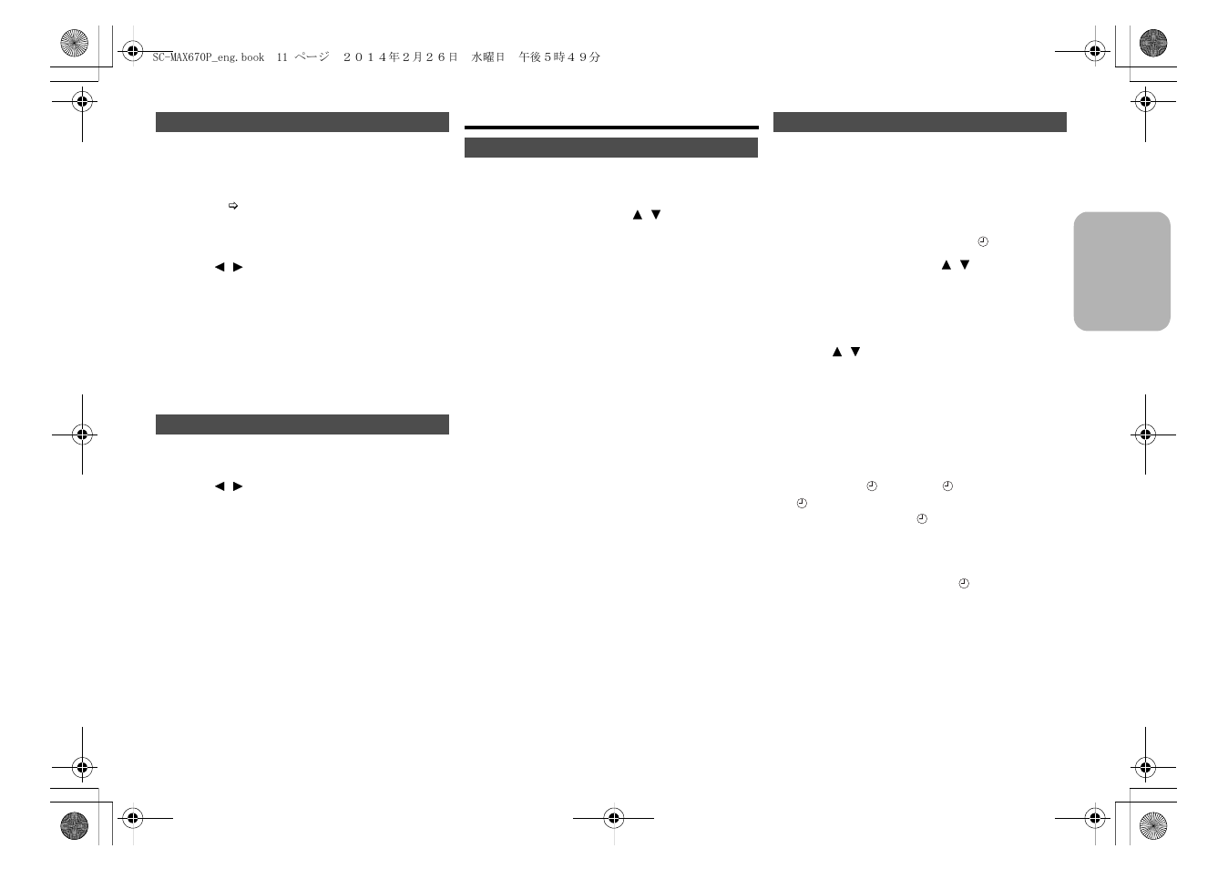 Clock and timers | Panasonic SC-MAX670 User Manual | Page 11 / 24