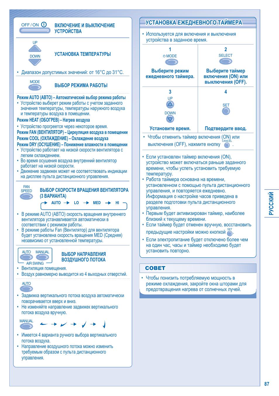 panasonic s 28ka1e5 user manual page 87 108 original mode rh manualsdir com Panasonic DMR ES40V Manual JVC DVD Manuals