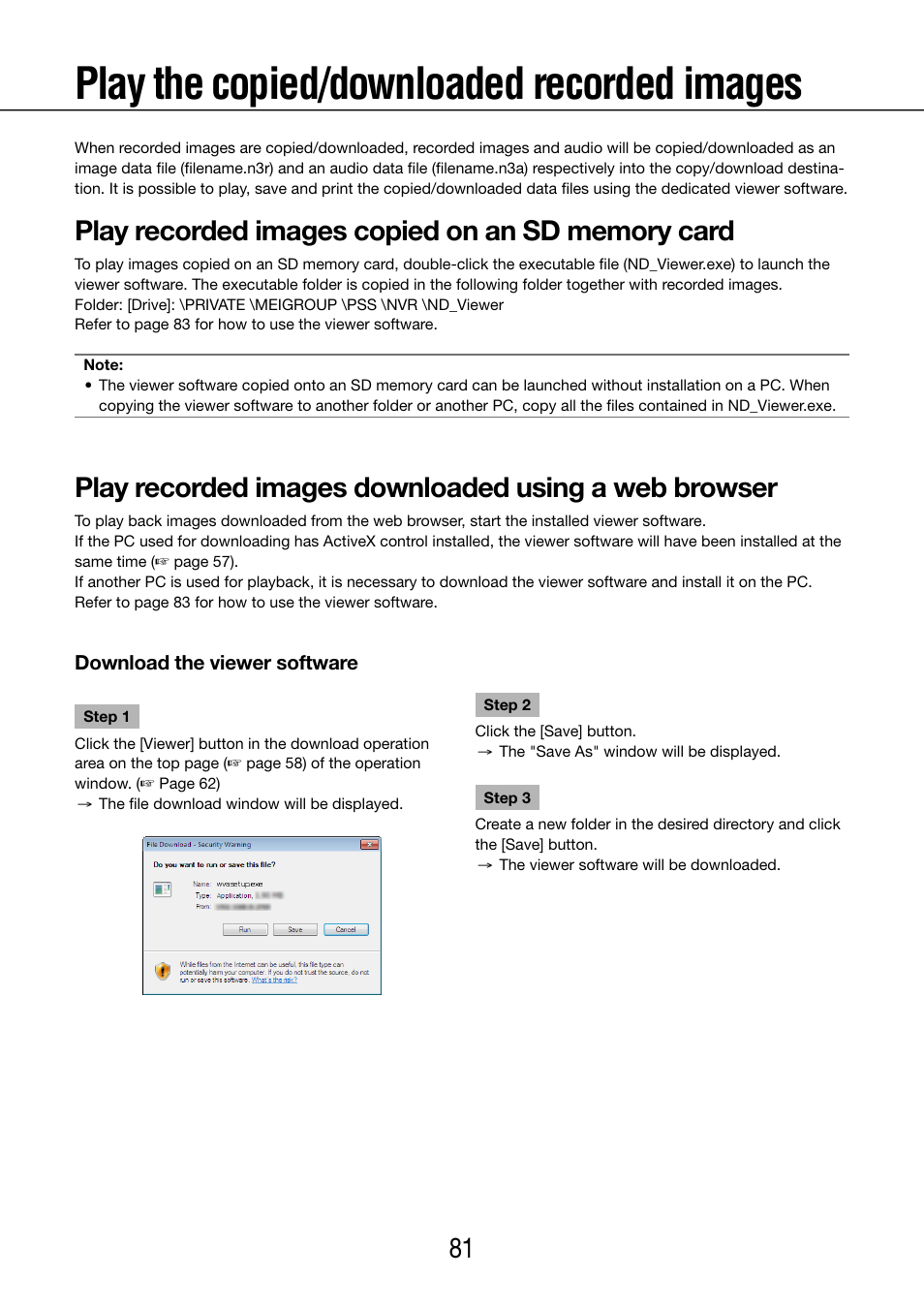 Play the copied/downloaded recorded images, Play recorded images