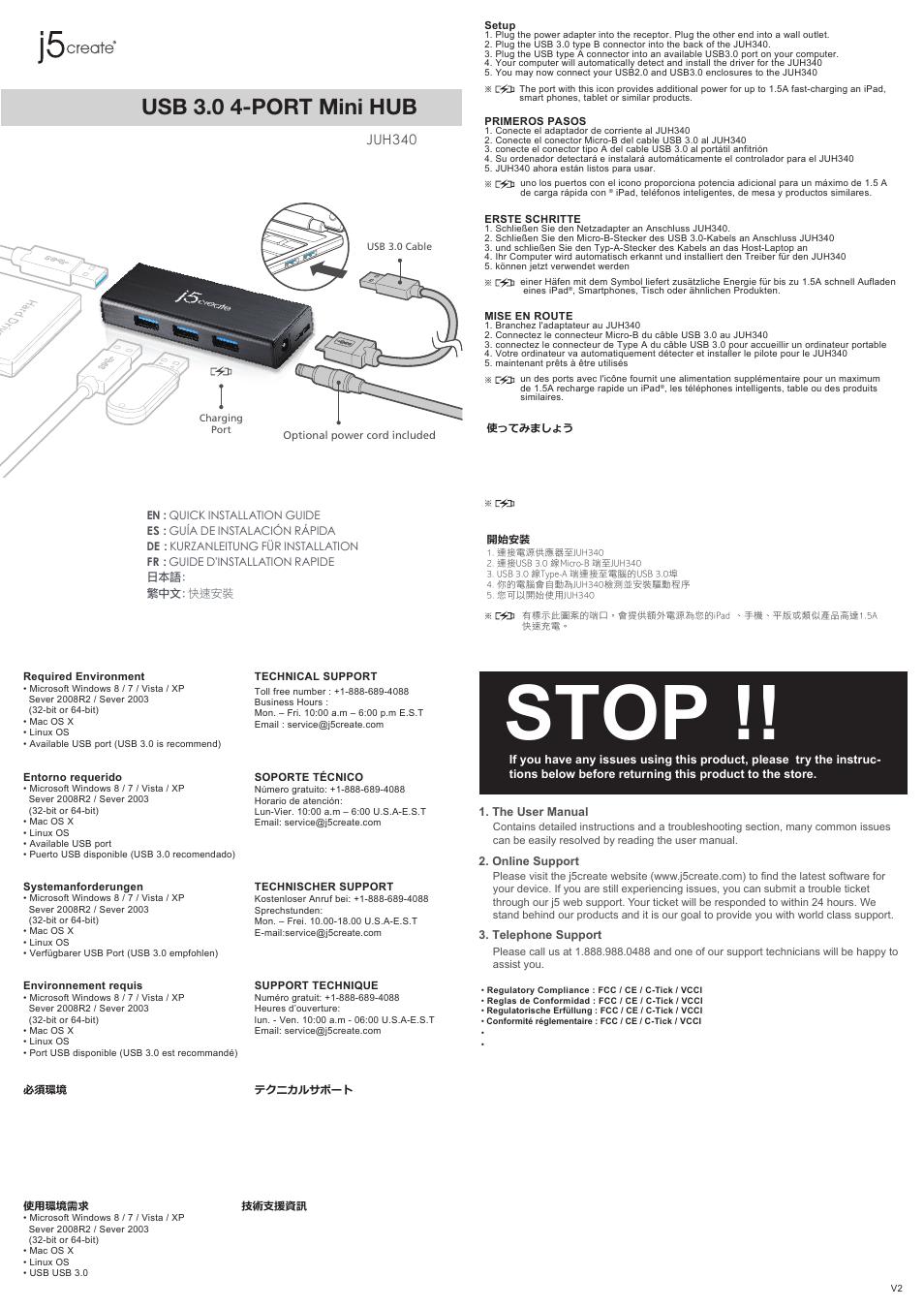 j5 create JUH340 USB 3 0 4-port Mini Hub User Manual | 1