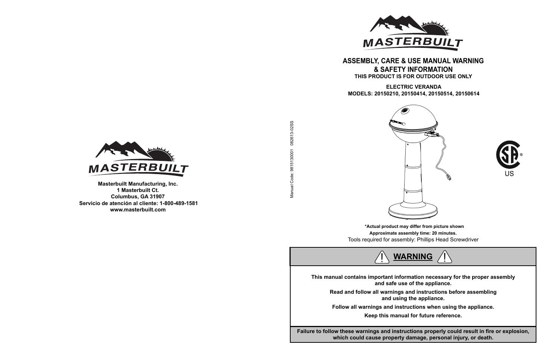 Masterbuilt Veranda Electric Grill Power Cord Manual Guide