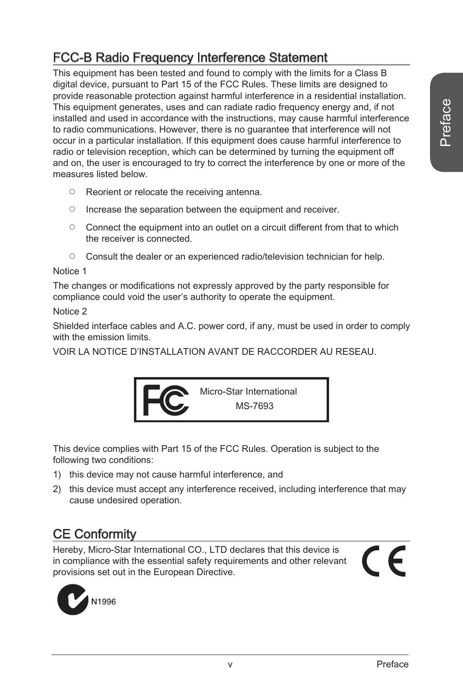 инструкция для freequency connect