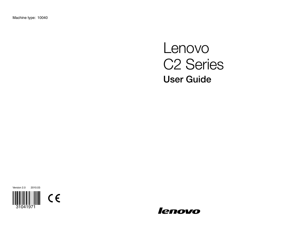 lenovo c200 all in one user manual 33 pages rh manualsdir com powakaddy c2 user guide archer c2 user guide
