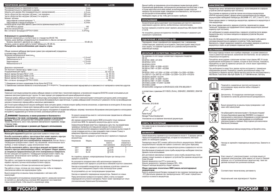 Kahuna 360 user manual pdf