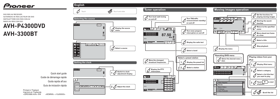 Pioneer Avh P4300dvd User Manual