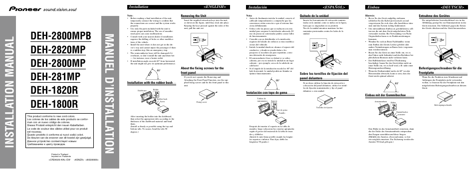 Pioneer DEH-2800MPB User Manual | 6 pages | Also for: DEH-1800R, DEH ...