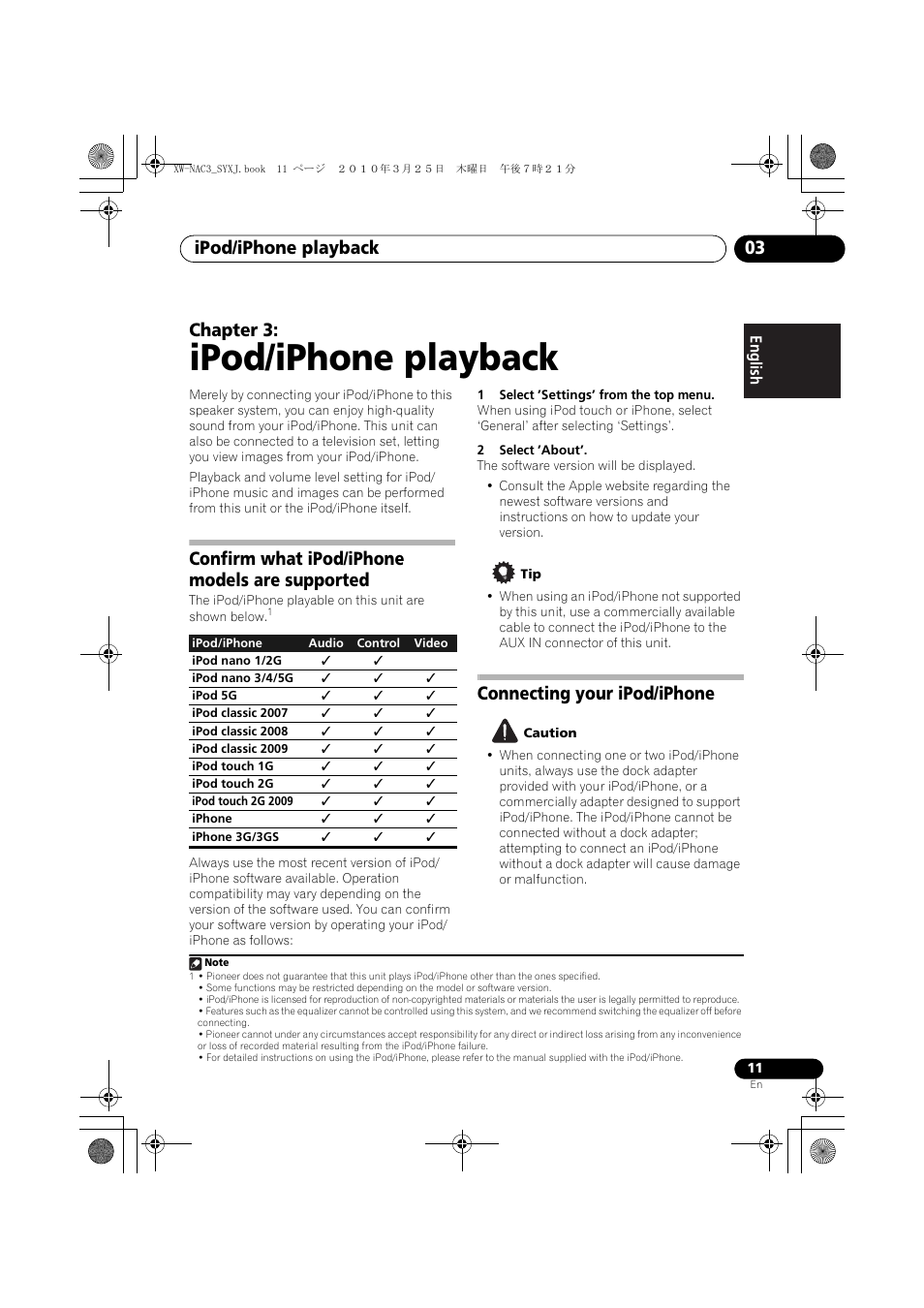 03 ipod/iphone playback, Confirm what ipod/iphone models are supported,  Connecting your ipod/iphone | Pioneer XW-NAC3-R User Manual | Page 11 / 132