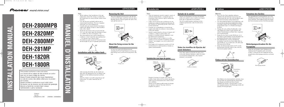 Инструкция pioneer deh 2820mp