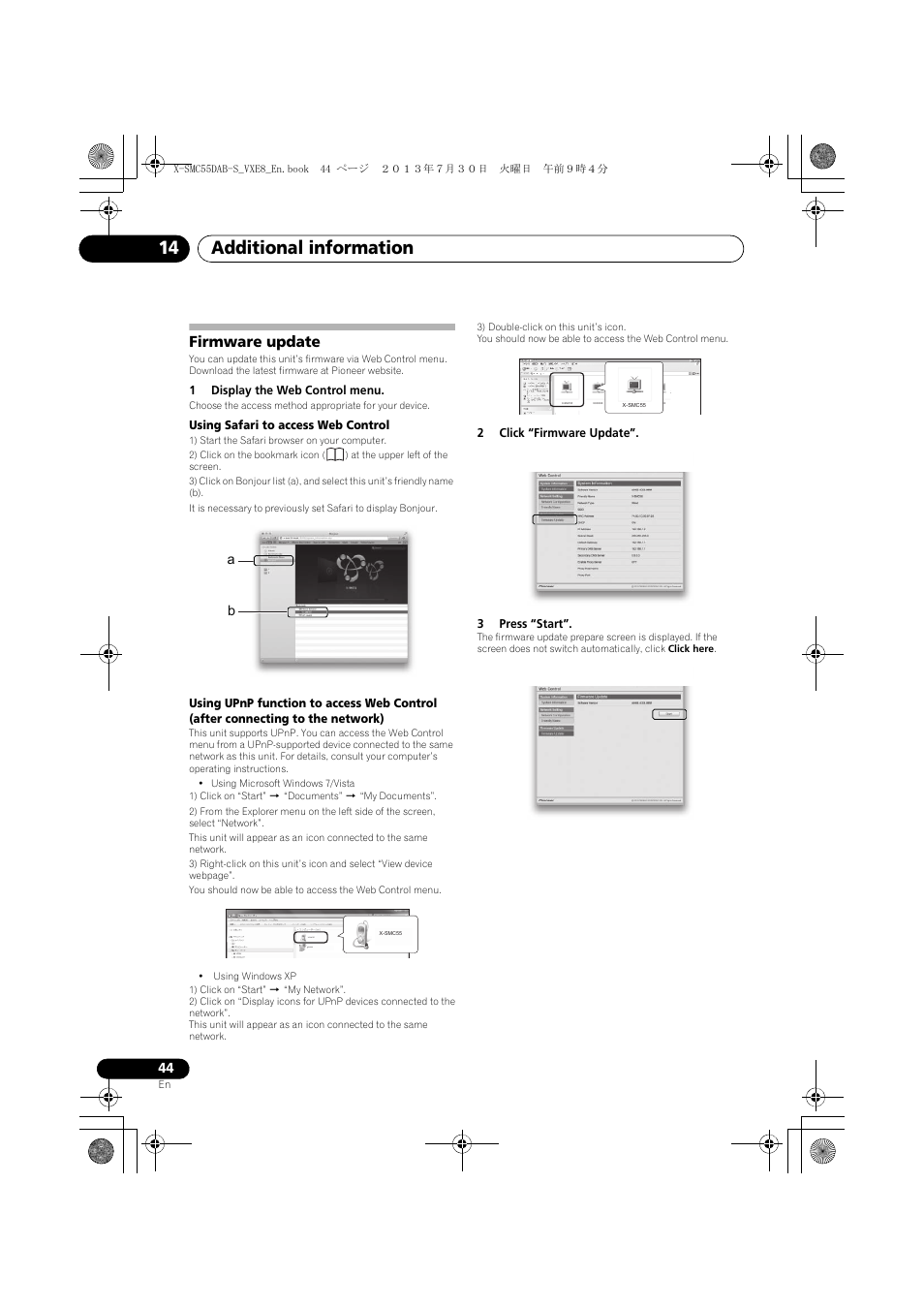 Firmware update, Additional information 14   Pioneer X