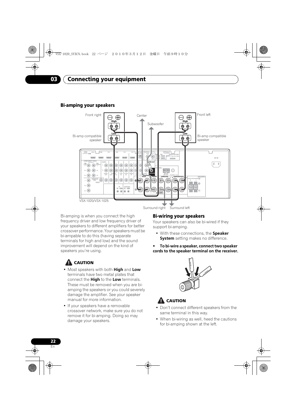 Bi Amping Your Speakers Caution Wiring Pioneer 1020 John Deere Diagram Vsx 920 K User Manual Page 22 400