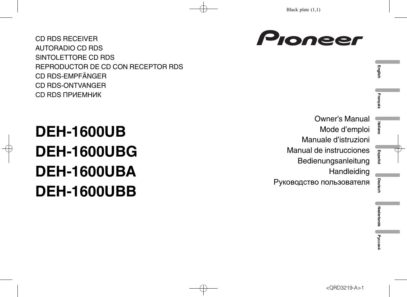Pioneer deh-1600ubg инструкция